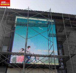 Il consumo massimo impermeabile esterno dello schermo di visualizzazione del LED di risparmio di energia di Mwdisplay P8 è 100W/M2