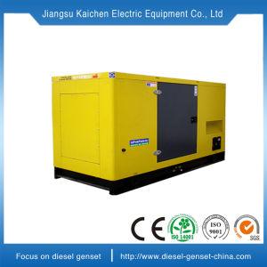 50kw AC 삼상 침묵하는 휴대용 전기 디젤 엔진 발전기