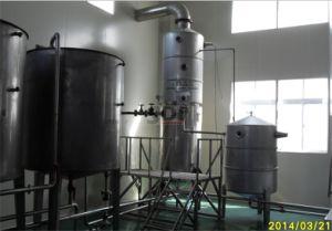 フィルムの蜂蜜の処理のための上昇の真空の暖房の蒸化器
