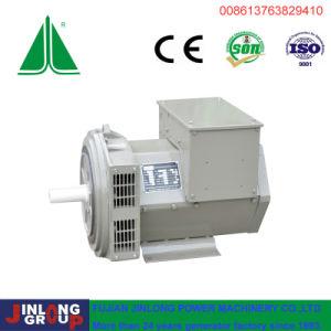 Бесщеточный генератор переменного тока в генераторах сборка