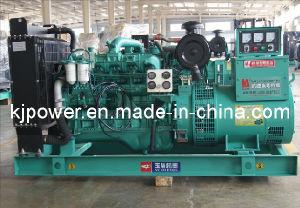 100kVA insonorisées générateur électrique alimenté par le moteur diesel Yuchai