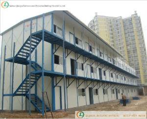 建築現場のモジュラー家(QY-1)