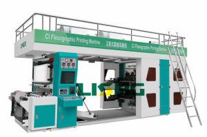 4개의 색깔 PE 필름 중앙 드럼 Flexographic 인쇄 기계