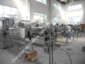 袖の分類機械(RBX-150)