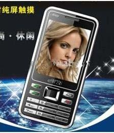 De Mobiele Telefoon van Quadband (A009)