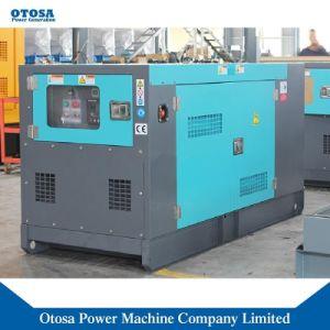 250kVA電気発電機の発電機の無声発電機防音のGenset