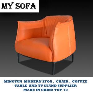 Design único nórdico sofá de couro 1+2+3