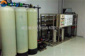 水FiltrationおよびPurification System