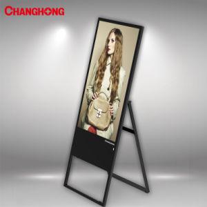 32-дюймовый SP1000cms (B) подвижной Smart Media Player с Content Management System