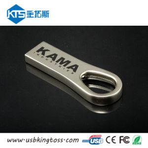 Customized Logo Printingの方法Mini Metal Stick USB Pendrive