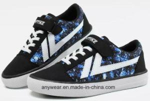 Los niños Calzado niños Zapatos de lona de deportes (454)