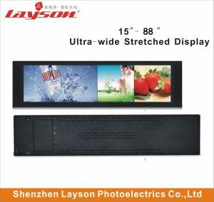 39-pouces TFT ultra large barre étirée étirée lecteur HD LCD, écran LCD Ad affichage publicitaire