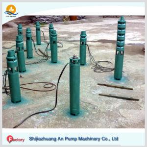 浸水許容の深い井戸のポンプまたは試錐孔の/Farm/Irrigationポンプ