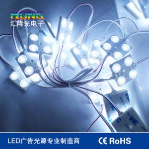 Módulo de injeção à prova de DC12V LED SMD de alta qualidade