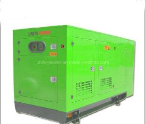 16kVA ReserveDeutz Motor Supersilent Dieselgenerator-Sets
