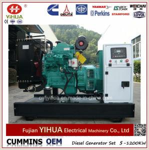 30kw/37.5kVA раскрывают генератор Cummins выхода тепловозный с экземпляром Stamford и ATS