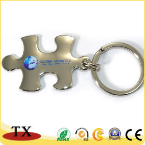 금속 승진 기념품 열쇠 고리