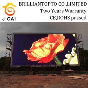 Faible prix pleine couleur P6 de la publicité extérieure Cercle d'affichage à LED
