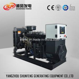 Preiswerter Dieselgenerator der China-Yangdong Energien-50kw mit schwanzlosem Drehstromgenerator
