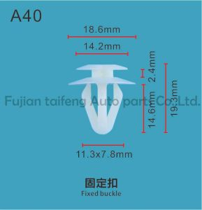 車のためのOEMによって着色される自動ナイロンプラスチック鋳造物のクリップ・ファスナ