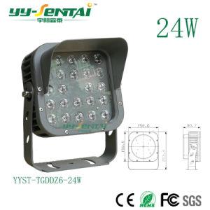 IP66 LEDの洪水ライト屋外の防水フラッドライト(YYST-TGDDZ6-24W)