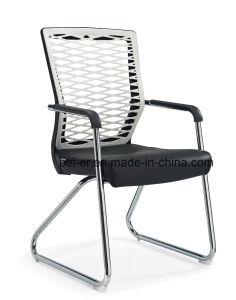 Muebles de oficina de Recepción de Visitantes de cuero silla D616E-1 ...