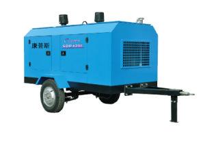 高品質、110kw SDP420E Diesel Portable Screw Air Compressorの熱い販売