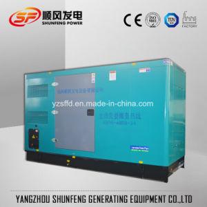 Портативный 150квт электроэнергии Cummins молчания дизельных генераторах
