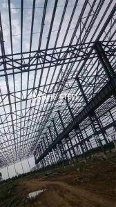 Almacén de acero/acero Estructura de acero para construcción