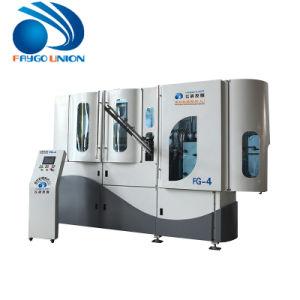 自動ブロー形成機械またはペット伸張のブロー形成機械