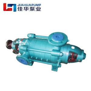 D6-25 горизонтальный Многоступенчатый центробежный водяной насос
