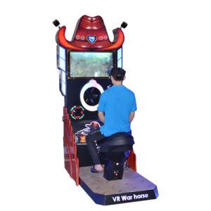 [فيرتثل رليتي] عجيب [9د] [فر] سينما آلة