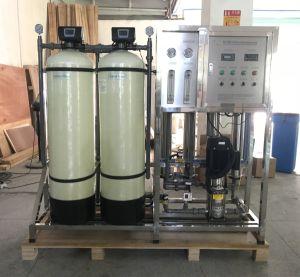 セリウムの証明書(KYRO-1000LPH)が付いている1000lph塩水の処置システム
