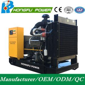 106kw/133kVA 96kw/120kVA générateurs diesel Deutz/générateur défini avec auvent galvanisé
