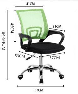 Tejido de malla moderno giro Metal Personal Computer Manager Silla de oficina