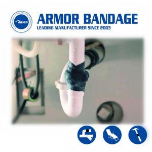 企業装甲テープを包む速い修理管テープPVCパイプライン