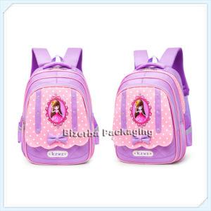 2018熱い販売法の高品質のカスタム子供の印刷3Dの学校のバックパック袋(EQ-003)