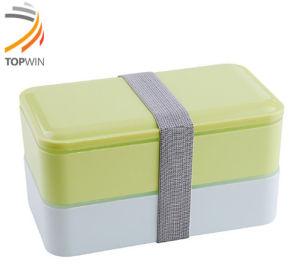 Los niños de alta calidad Fiambreras de plástico de doble capa Bento Box