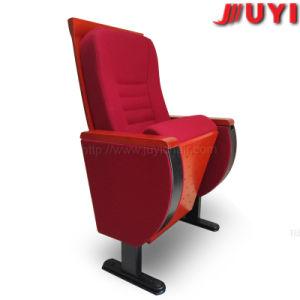 新しいデザイン高密度スポンジの人間工学的の方法屋内家具の快適な映画館の純木のArmrestの鋼鉄椅子
