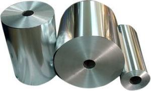 Охраны окружающей среды двойной нуль алюминиевой фольги для обеспечения продовольственной контейнер с помощью
