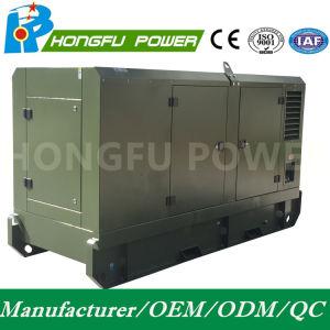 電流を通されたおおいが付いている30kw 38kVA Cumminsのディーゼル発電機か発電機セット