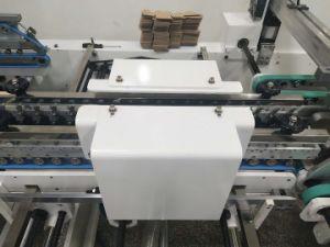 آليّة ملفّ [غلور] آلة مع قعر تعقّب هويس ([غك-1800بك])