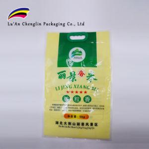 Colorida bolsa de arroz arroz personalizados para embalaje