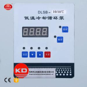 Caractéristiques avancées de la pompe de circulation de refroidissement à basse température