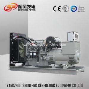 225kVA super leiser Perkins elektrischer Strom-Diesel-Generator