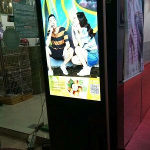 Affichage de panneau à LED de plein air