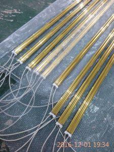 세륨 건조를 위한 승인되는 황금 석영 히이터