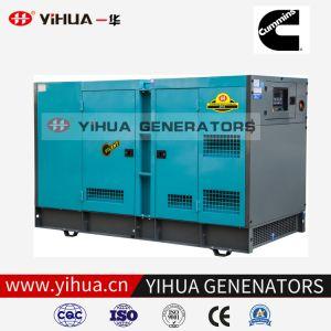 100kw 125kVA Cummins Dieselgenerator-Set