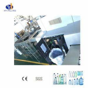 Limite de Blowing-Filling automática 3 em 1 Linha de enchimento de água de garrafa pet