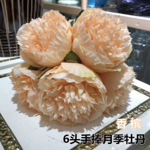 4ホーム装飾のためのヘッド美のシャクヤクの人工絹の花